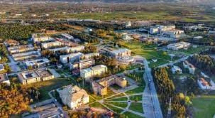 Bursa Uludağ Üniversitesi lise öğrencilerini yapay zeka konusunda eğitecek