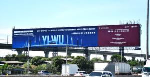 Çin'in perakende pazarı şehri Yiwu'nun resmi web sitesi tanıtıldı